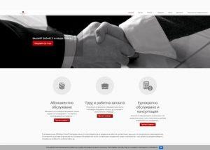 Website -NMA-consult
